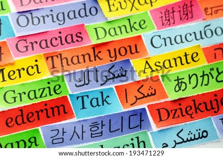 Thank You Word Cloud printed on colorful  paper different languages ,accent on arabic - stock photo