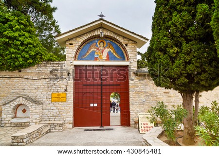 Thassos, Greece - May 2, 2016: Entrance of the Monastery of Archangel Michael, Thassos island, Greece
