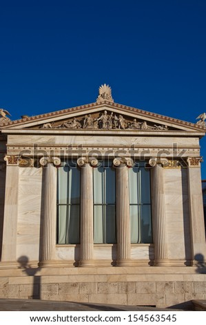 The Academy of Athens. - stock photo