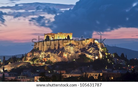 The Acropolis Greece at Sunset