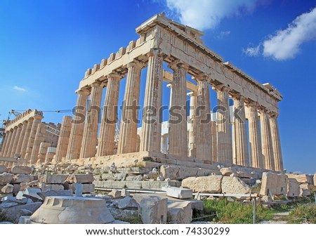 The acropolis hill. View to Parthenon. - stock photo