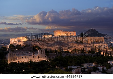 the Acropolis monument in Greece