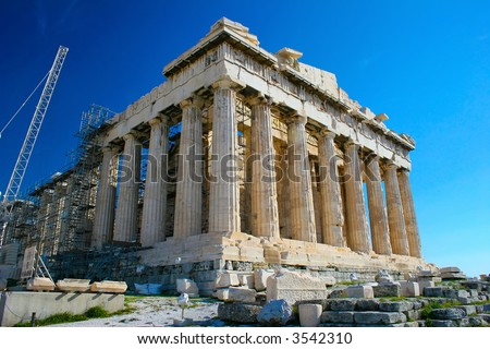 The Acropolis of Athens: Parthenon at Athens Greece being rebuilt and repaired - stock photo