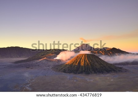 The active volcano with fog and sulfur gas.These are some of the active volcanoes In East Java of Indonesia