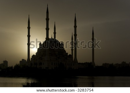 The Adana Mosque - stock photo