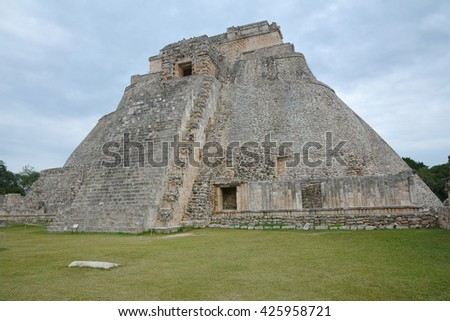 The Adivino (the Pyramid of the Magician or the Pyramid of the Dwarf), Uxmal, Yucatan, Mexico. - stock photo