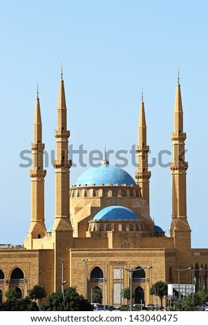 The Al-Amine Mosque, Beirut