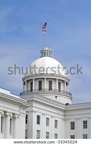The Alabama State Capitol Building in downtown Montgomery - stock photo