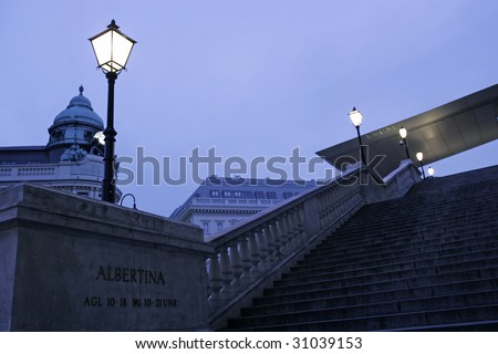 The Albertina is a museum in the Palais of Archduke Albrecht in downtown Vienna - stock photo