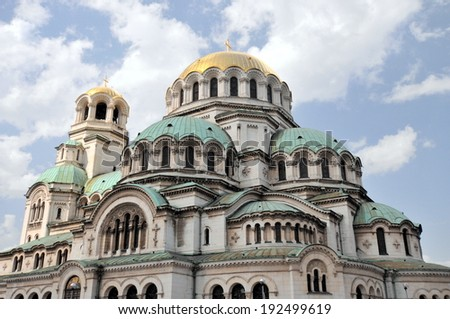 The Alexander Nevsky Cathedral in Sofia, Bulgaria