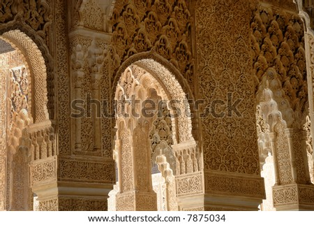 The Alhambra, in Granada Spain. This is an UNESCO World Heritage site - stock photo