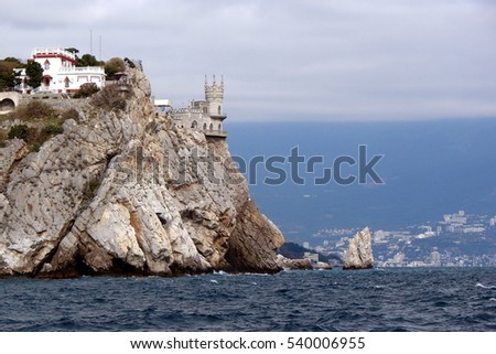 "The ancient castle ""Swallow's Nest"", view from the sea"