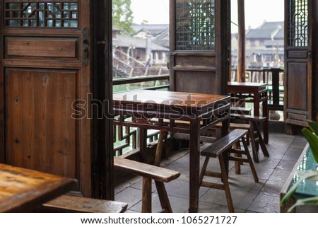 Ancient Chinese Teahouse Wuzhen Ancient Town Stock Photo 1065271727 on family design, construction design, tea houses in new jersey, casino design, asian design, hedge design, japanese design, southwestern design, african design, fusion design, sidewalk design, sauna design, pavilion design, international design, grain silo design, travel agency design, irish design, tea room, cast iron design, winery design,