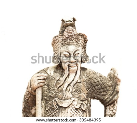 The ancient Chinese warrior statues. - stock photo