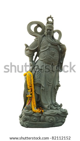 The ancient Chinese warrior statues - stock photo
