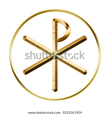 Ancient Christian Chi Rho Symbol First Two Stock Illustration