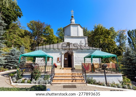 The ancient Church of the Assumption. Holy Dormition Monastery diocesan. Lipetsk. Russia - stock photo