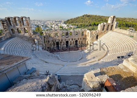 The Ancient Coliseum in the Acropolis historical site in Athens, Greece.
