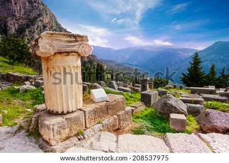 The ancient Greek column in Delphi, Greece - stock photo