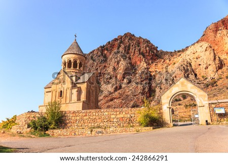 The ancient Noravank Monastery Complex in Armenia - stock photo