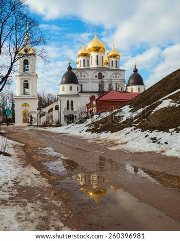 The ancient Russian town of Dmitrov