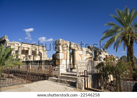 the ancient synagogue at Capernaum from around the fourth or fifth century AD - stock photo