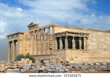 The ancient temple Erechtheion  in Acropolis, Athens, Greece - stock photo