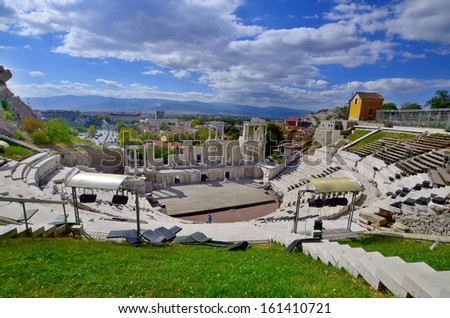 The ancient theatre of Philippopolis is a historical building in the city center of Plovdiv (ancient Philippopolis), Bulgaria. - stock photo