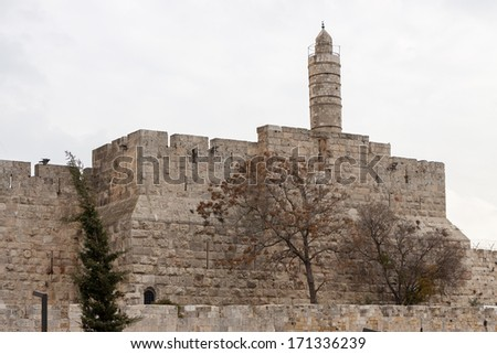 The ancient tower of king David's in Jerusalem - stock photo
