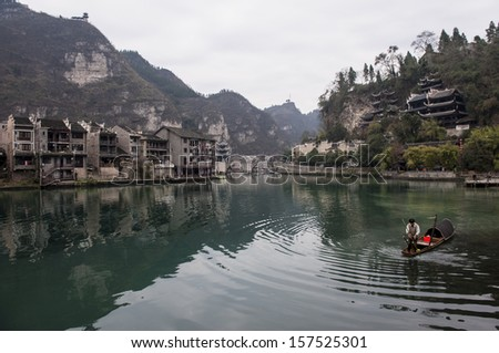 The ancient town of Zhenyuan in Guizhou province. - stock photo