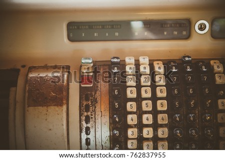 The antique accounting machine