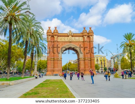The Arc de Triomf, an archway structure built by the architect Josep Vilaseca i Casanovas. Barcelona, Spain.