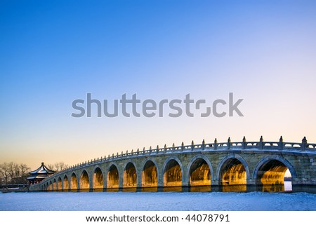 The 17-Arch Bridge - stock photo