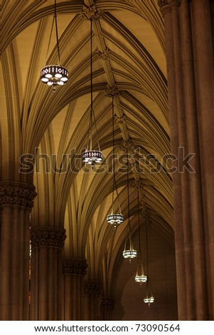 The arch of cathedral saint Patrick, NYC - stock photo