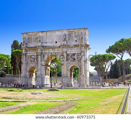 The arch of Constantine at the end of the palatine hill. Rome, Italy. - stock photo