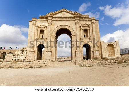 the arch of hadrian in ancient jerash, jordan