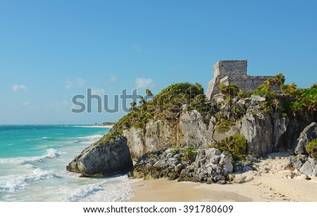 The archaeological site of Tulum, Mexico. - stock photo