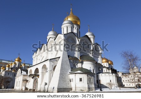 The Archangel Cathedral of the Moscow Kremlin on a Sunny winter day, Russia - stock photo