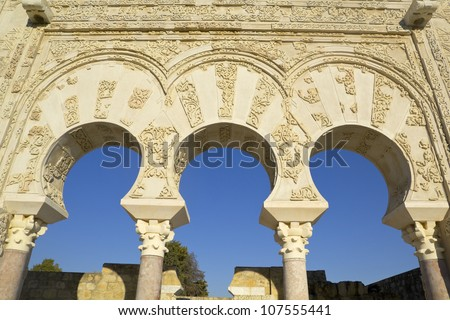 The arches of Madinat Al-Azahra or Medina Azahara. Cordoba. Andalusia. Spain. - stock photo