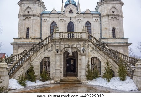 The architectural detail. The grand staircase, the entrance to the upper Church of the Vladimir icon of the Mother of God, built in pseudo-Gothic style in the village Bykovo, near Moscow.  - stock photo