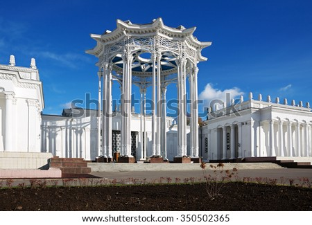 The Architecture Of Moscow. To create the pavilion was taken main common type of the national Uzbek house in the center of which is mounted patterned elegant pavilion-rotunda. - stock photo