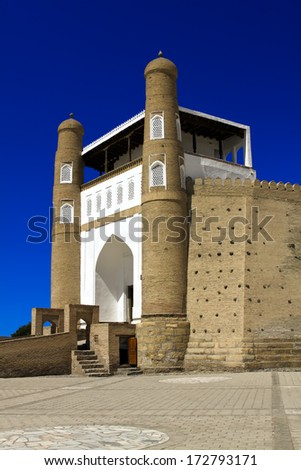 The Ark is a massive fortress located in the city of Bukhara, Uzbekistan that was initially built and occupied around the 5th century AD.