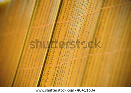 The Art of War on chinese bamboo book - stock photo