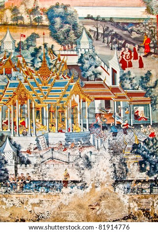 The Art thai painting on wall in temple. This is traditional and generic style in Thailand. No any trademark or restrict matter in this photo. - stock photo