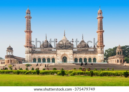 The Asfi Mosque, located near the Bara Imambara in Lucknow, India - stock photo