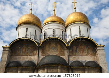The Assumption Cathedral of the Moscow Kremlin, Russia. - stock photo