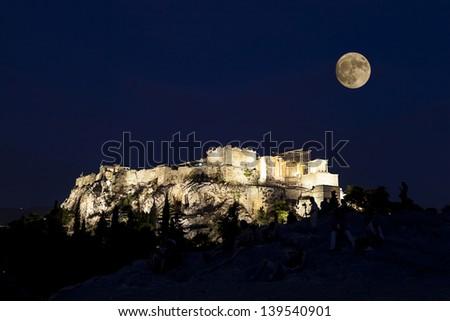 the Athenian Acropolis, Greece - stock photo