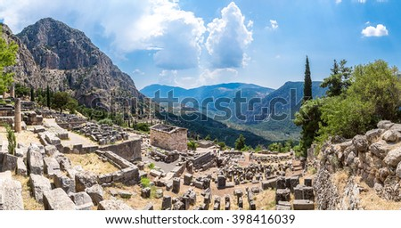 The Athenian treasury in Delphi, Greece in a summer day - stock photo