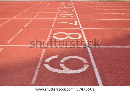 the athletic lanes - stock photo