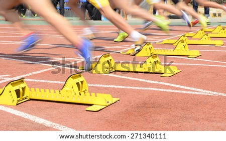 The athletics starting close-up